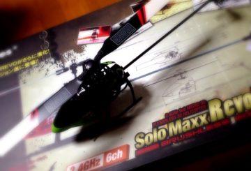 ハイテックマルチプレックスのSolo Maxx Revolution BLを手に入れた!