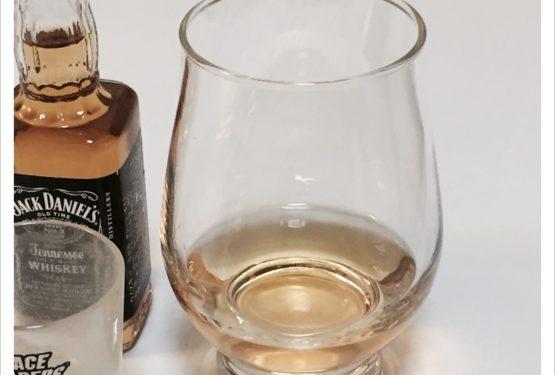 ダイソーの香りを楽しむ酒杯 薫酒グラス