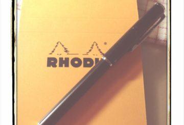 ゼブラのスライド式ボールペンが俺の手帳にジャストフィット!