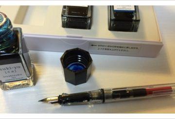 万年筆を買ったら使ってみたいインク「色彩雫」シリーズ