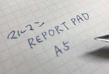 一番使用しているノートパッド