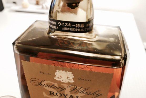 今年のとりを飾るのは「サントリー ROYALウイスキー」