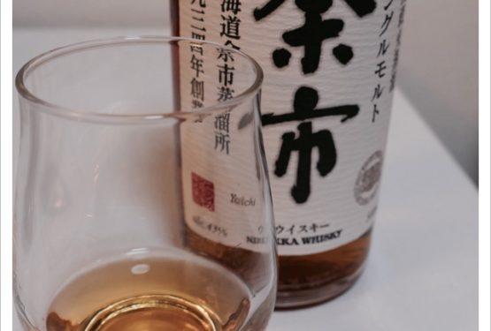 日本のシングルモルトウイスキー 余市